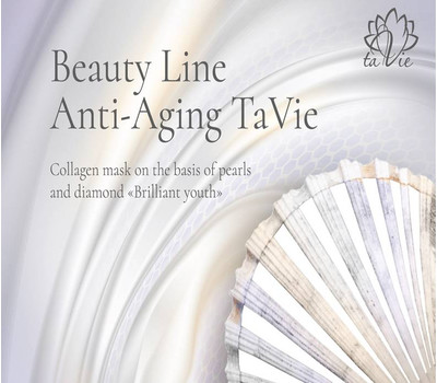 Кристальная биоколлагеновая маска для лица Anti-Aging TaVie Shine youth
